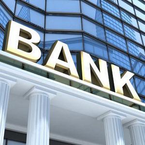 Банки Кожыма