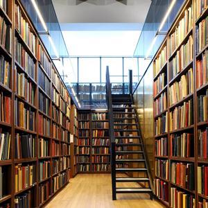 Библиотеки Кожыма