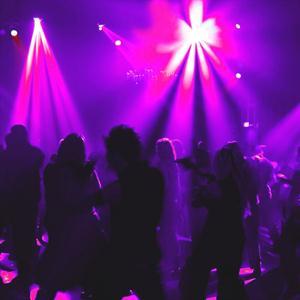 Ночные клубы Кожыма