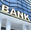 Банки в Кожыме