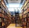 Библиотеки в Кожыме