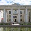 Дворцы и дома культуры в Кожыме