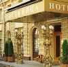 Гостиницы в Кожыме