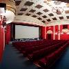 Кинотеатры в Кожыме