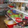Магазины хозтоваров в Кожыме