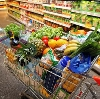 Магазины продуктов в Кожыме