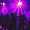 Ночные клубы в Кожыме