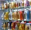 Парфюмерные магазины в Кожыме