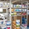 Строительные магазины в Кожыме