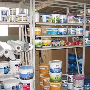 Строительные магазины Кожыма